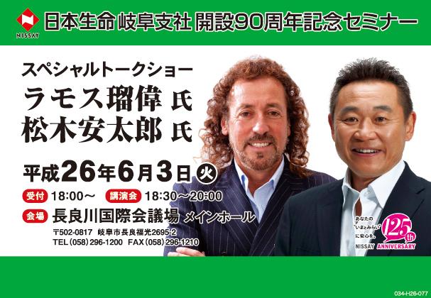 web_sozai